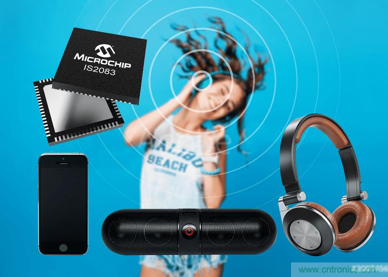 Microchip最新蓝牙5.0认证双模解决方案,助力简化无线音频设计物料清单(BOM)